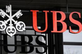 تغريم بنك أوروبي شهير 3.7 مليار دولار بدعوى الاحتيال الضريبي