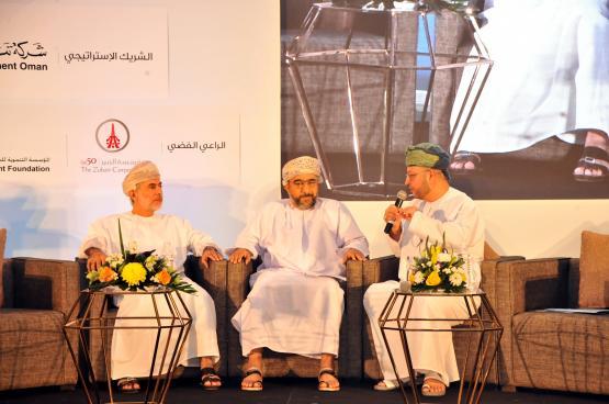 الجلسة الختامية بالمنتدى العماني للشراكة والمسؤولية الاجتماعية تشدد على تكاملية القطاعات الحكومية والخاصة والأهلية