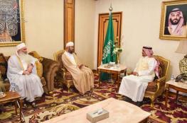 رئيس بعثة الحج العمانية يلتقي وزير الحج والعمرة السعودي