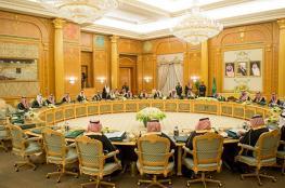 """أول بيان من مجلس الوزراء السعودي حول """"قضية خاشقجي"""""""