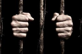 السجن لا ينتهي بقضاء العقوبة.. والمجتمع يجبر العائلات على دفع الثمن