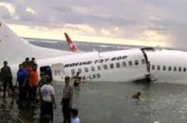 """""""الصندوق الأسود"""" للطائرة الإندونيسية المنكوبة يكشف سبب تحطمها"""
