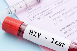 """""""هيومن رايتس"""" تنتقد الإمارات بسبب المساجين الأجانب المصابين بالإيدز"""