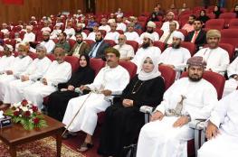 تكريم الطلاب الفائزين بمسابقة حفظ القرآن الكريم للمدارس الخاصة ومدارس تحفيظ القرآن
