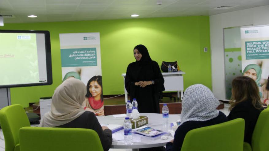 انطلاق البرنامج التدريبي لتنمية المرأة