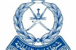 ضبط 2200 رزمة قات بظفار وحشيش ومورفين بمسقط