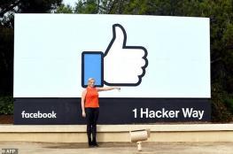 """""""فيسبوك"""" يخفي """"الإعجابات"""" على منشورات الشباب.. لسبب غير مسبوق"""
