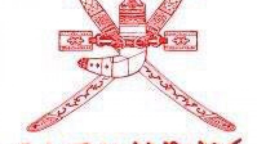 ننشر لكم أسماء سحب القرعة على الأراضي السكنية بمحافظة مسقط