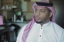 """محاكمة """"يوتيوبر سعودي"""" بسبب مقطع مسيء"""