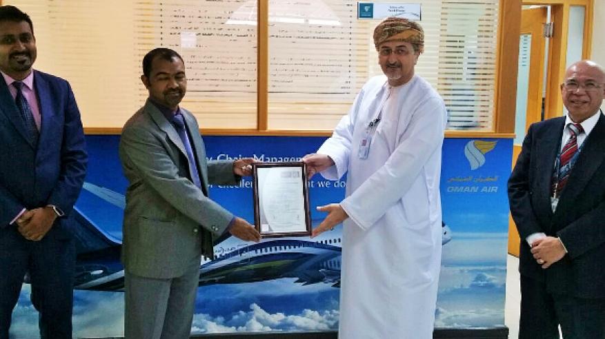 سلسة التوريد بالطيران العماني تحوز شهادة آيزو 9001:2015