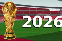 لجنة الفيفا تزور المغرب لتقييم ملف استضافة مونديال 2026