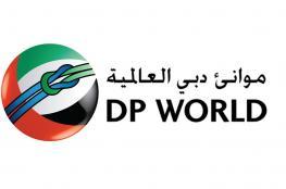 """صدور حكم من محكمة """"لندن ويلز"""" لصالح """"موانئ دبي العالمية"""""""