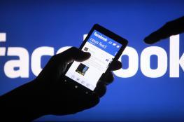 إعلان غريب على فيسبوك يثير جدلا في الوطن العربي