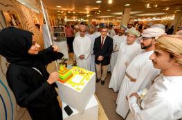 """تكريم الفائزين في معرض """"بناة عمان للشركات الطلابية"""""""