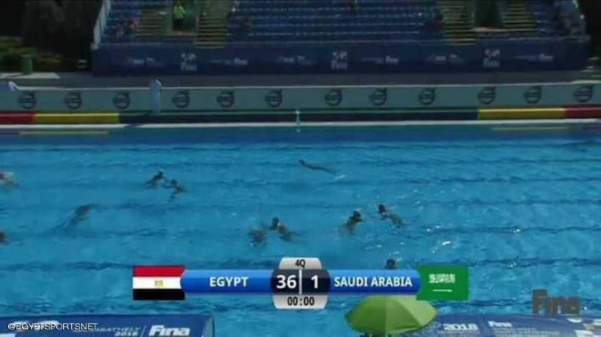 فوز ساحق لمصر على السعودية بكرة الماء.. وتركي آل الشيخ يتوعد
