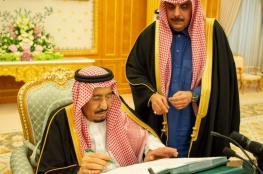 """الإعلان عن الميزانية """"الأكبر"""" في تاريخ السعودية"""