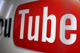 """لماذا حذف """"يوتيوب"""" أكثر من 58 مليون فيديو ؟"""