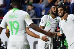 السعودية أشركت لاعباً موقوفاً في كأس آسيا