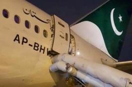 فتحت باب طوارئ الطائرة بدلا من باب المرحاض .. وهذا ما حدث