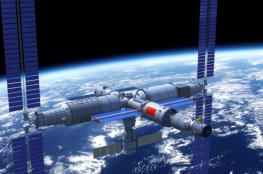الصين تخطط لتشغيل محطة الفضاء بحلول 2022