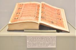 معرض نفائس المخطوطات يعزز الشراكة بين القطاعين
