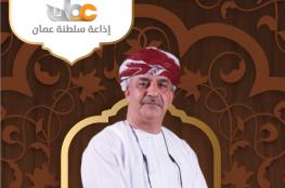 """""""سلاسل الحروف"""" مسابقة إذاعية بالتعاون مع وزارة الأوقاف"""