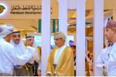 السلطنة تستعد لاستضافة 120 خبيرا في معرض ومؤتمر النفط الثقيل.. الإثنين
