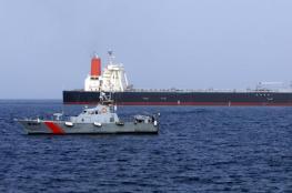 تحالف عسكري دولي لحراسة السفن بالخليج