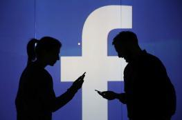 """شراكة بين الإمارات و""""فيسبوك"""""""