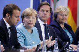 """""""مطرقة العقوبات"""".. حيلة ترامب لضرب الاقتصاد الإيراني ومعاقبة أوروبا على دعم """"الاتفاق النووي"""""""