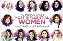 """عمانية في المركز العاشر بقائمة """"السيدات الأكثر تأثيراً في الشرق الأوسط 2018"""