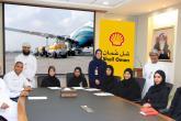 شل العُمانية تخلق وظائف مستدامة جديدة في قطاع وقود الطيران