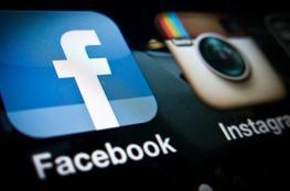 """توقف """"فيسبوك"""" و""""إنستجرام"""" عن العمل"""