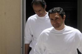 أول تعليق لعلاء مبارك بعد أمر القبض عليه في قضية فساد
