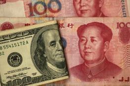 """اليوان في مواجهة الدولار.. ضغوط """"الحرب التجارية"""" تفقد زخمها"""