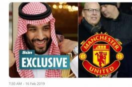 """أول تعليق رسمي سعودي على """"محمد بن سلمان يشتري مانشستر يونايتد"""""""