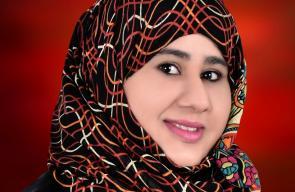 Faiza Alkalbani 0