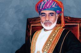 جلالة السلطان يعزي رئيس البرازيل