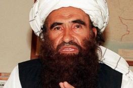 """طالبان تقر بوفاة مؤسس """"حقاني"""" الأفغانية المتشددة"""