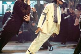 علماء أعصاب يكشفون خدعة رقصة مايكل جاكسون