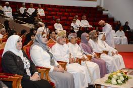 """60 ورقة بحثية و7 محاور نقاشية في مؤتمر """"تحديات الانفتاح المعرفي"""" بجامعة السلطان قابوس"""