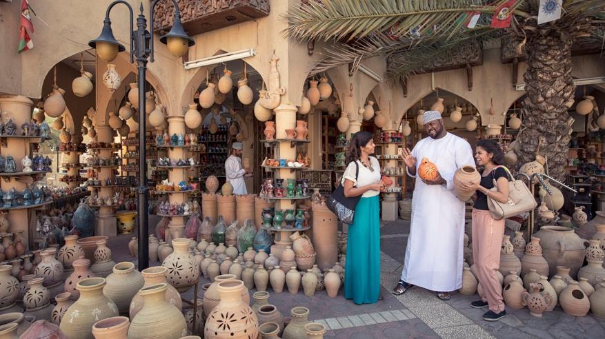 سوق نزوى