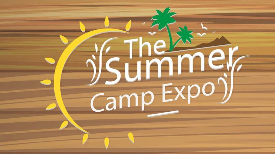 افتتاح المخيم الصيفي الأول بمسقط