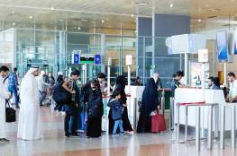 شروط الحصول على التأشيرة السياحية الجديدة بالسعودية