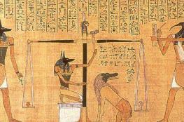 """بالصور..بيع """"كتاب الموتى"""" المصري بمبلغ 1.3 مليون يورو"""