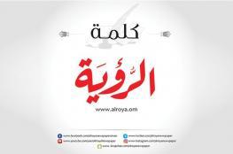المأزق السوري