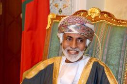 جلالة السلطان يتبادل التهاني بالعام الهجري الجديد مع قادة الدول العربية والإسلامية