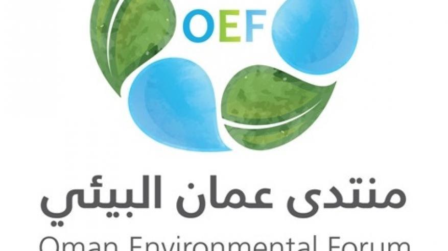 """""""الرؤية"""" و """"الجمعية الملكية لحماية الطبيعة"""" تنظم ورشة عمل بعنوان """" الاستثمار البيئي عبر بوابة الصناعات الحرفية """""""