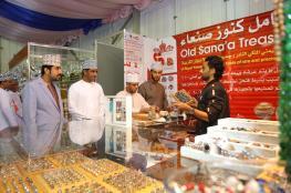 إقبال على شراء الخواتم اليمنية من كنوز صنعاء بالمعرض الاستهلاكي الدولي