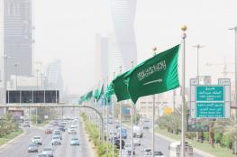 السعودية تعفي العاملين الأجانب في القطاع الصناعي من الرسوم